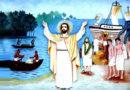 തോമ്മാശ്ലീഹാ വന്നു; അതാണ് ചരിത്രം