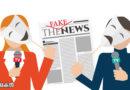 കത്തോലിക്കാ സഭയ്ക്കെതിരെ നടക്കുന്നത് സംഘടിത മാധ്യമ ഗുണ്ടായിസം